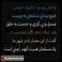 10269549_727843800610212_6602295533019718116_n.jpg
