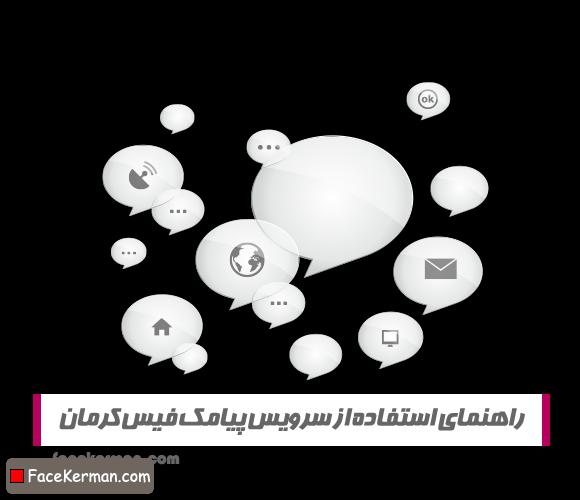slide_sms_2.png